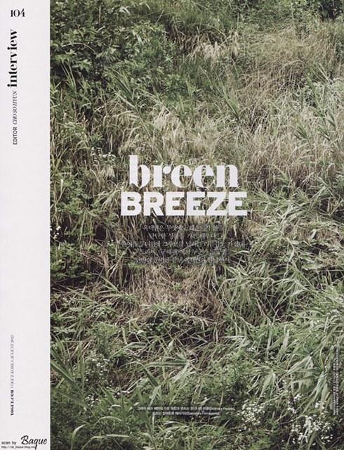 VOGUE KOREA 8月号 テギョンインタビュー BREEZE - てんびんthe LIFE
