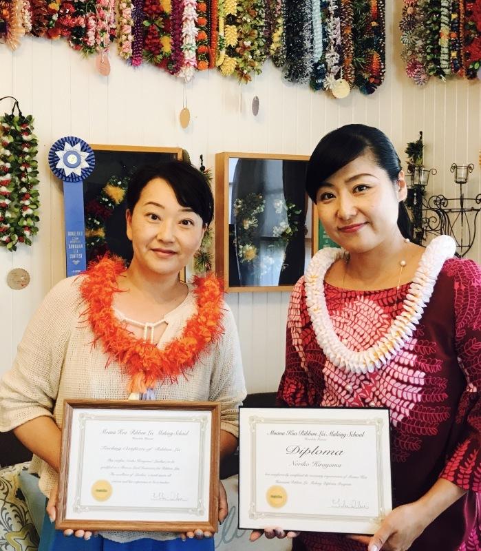 Norikoさんディプロマ&サティフィケート取得_c0196240_08424620.jpg