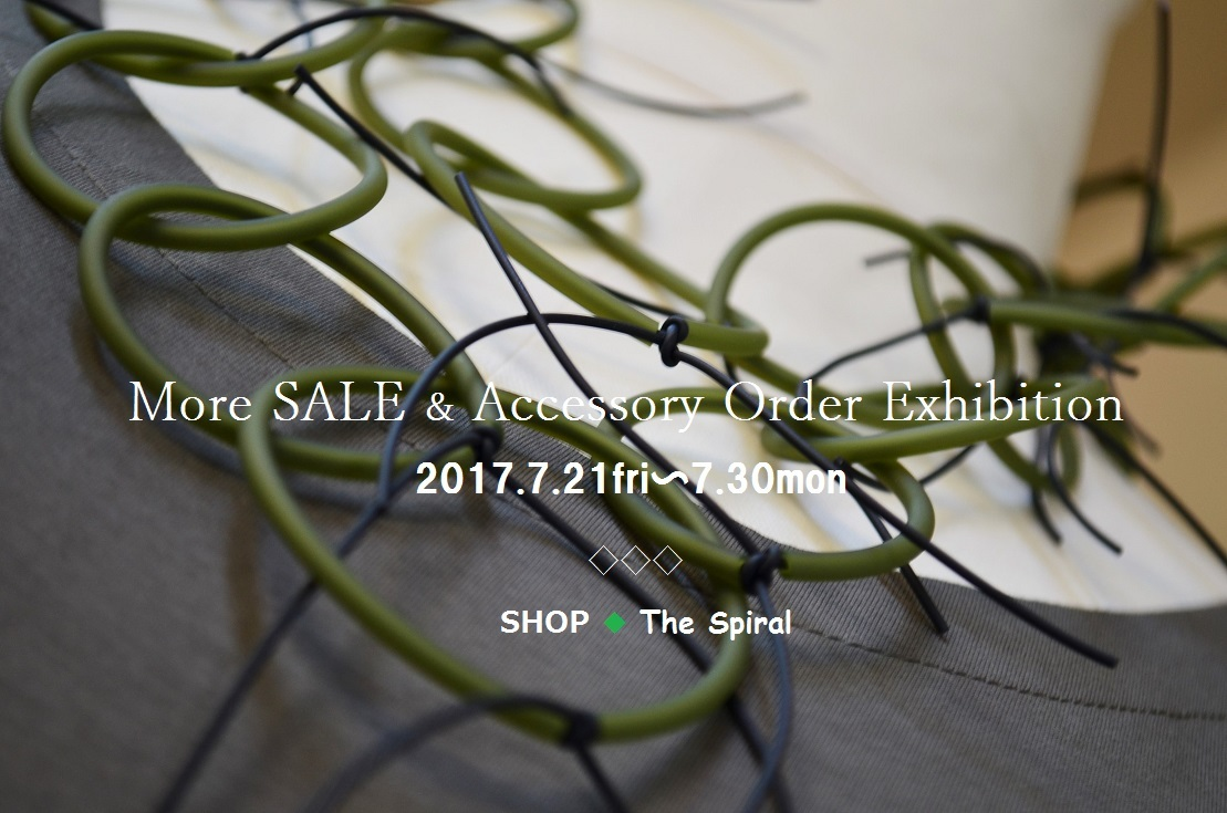 """More SALE & Accessory Order Exhibition...7/21fri~\""_d0153941_10314379.jpg"