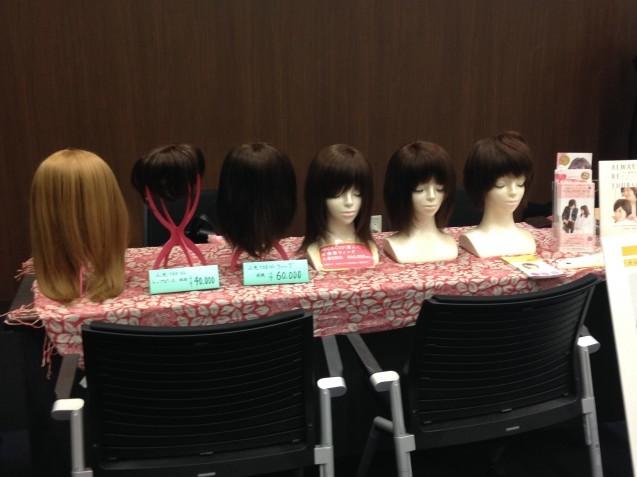 8月4日(金)松阪市民病院がんサロンにて医療用ウィッグの展示をします_f0277245_10304261.jpeg