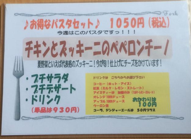 f0207059_10411850.jpg