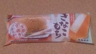 文字通りの味 『丸永製菓』きなこもち_c0364960_23443157.jpg