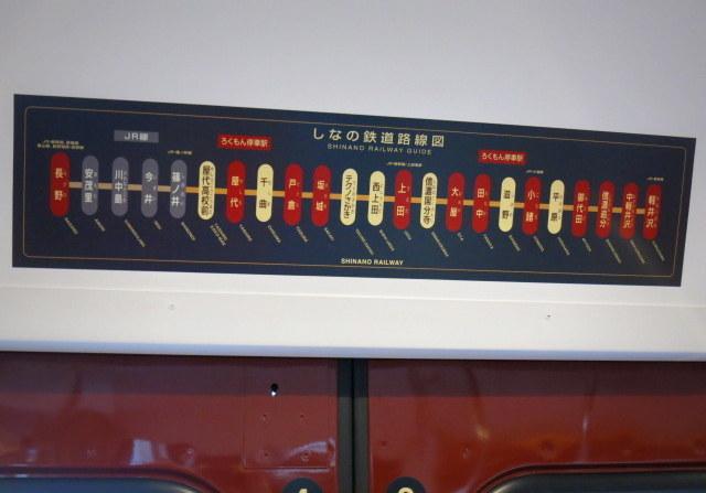 長野→軽井沢・観光列車 ろくもん2号*観光編_f0236260_00150462.jpg