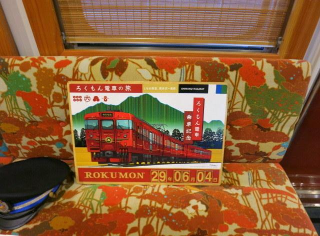 長野→軽井沢・観光列車 ろくもん2号*観光編_f0236260_00182557.jpg