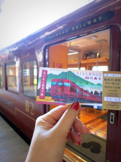 長野→軽井沢・観光列車 ろくもん2号*観光編_f0236260_00312919.jpg