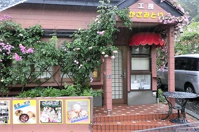藤田八束の震災からの復興計画@素敵な仲間ととの出会い、日本製紙の夜景・・・これからの石巻を考える、復興の方法_d0181492_13222292.jpg