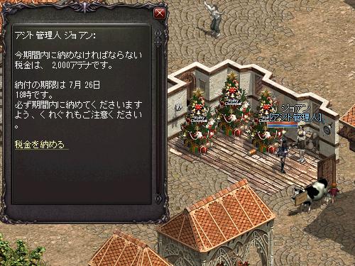 b0056117_04114443.jpg
