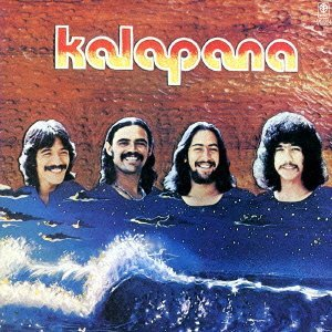 Kalapana 「KalapanaⅡ」 (1976)_c0048418_10113958.jpg