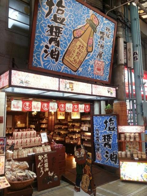 沖縄料理フーチャンプル_c0357333_20050579.jpg