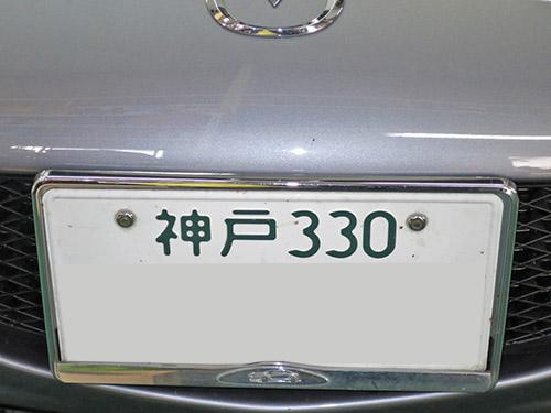 d0156040_1925020.jpg