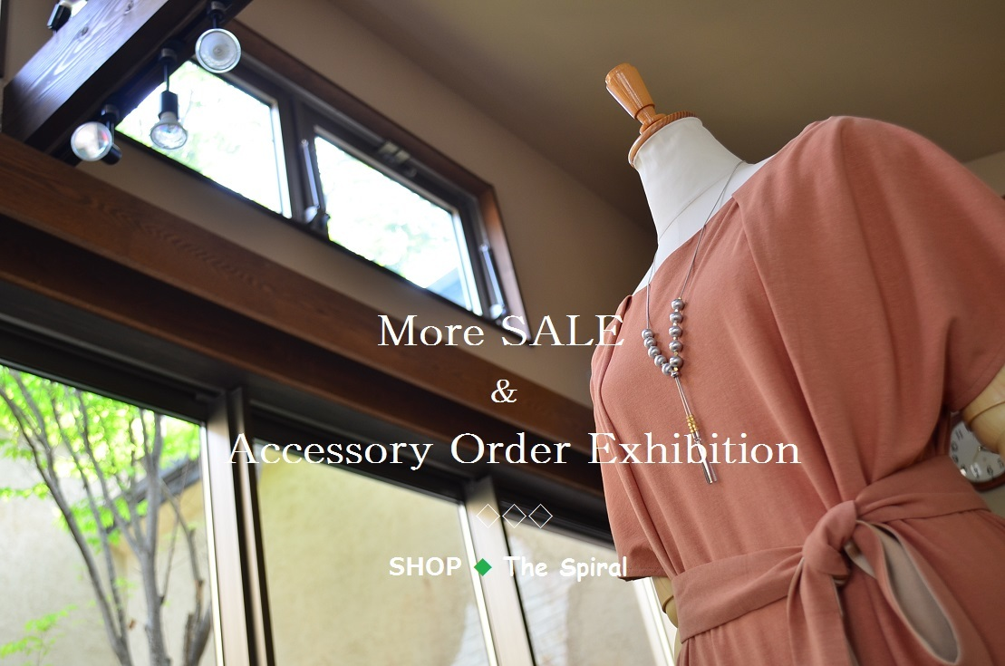 """More SALE & Accessory Order Exhibition...7/22sat\""_d0153941_17055401.jpg"