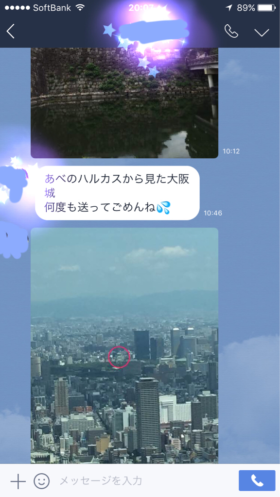 f0321950_20211757.jpg