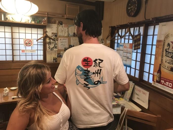 紀州の生マグロTシャツ!!!_c0110051_00100855.jpg