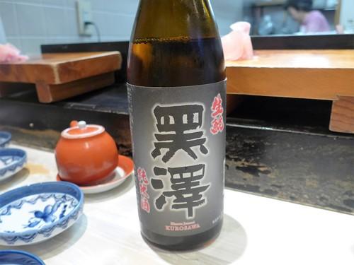 場所非公開「ボブ寿司」へ行く。_f0232060_2110439.jpg