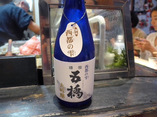 場所非公開「ボブ寿司」へ行く。_f0232060_21375014.jpg