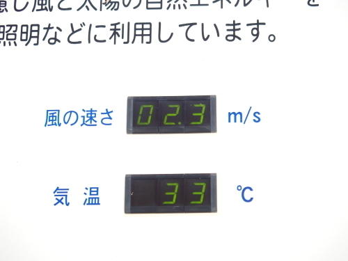 f0327061_19572780.jpg