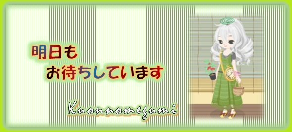 f0214467_05445537.jpg