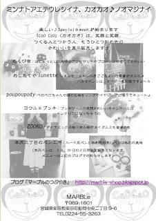 b0178971_02061405.jpg