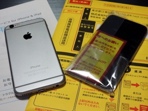 f0326399_18025886.jpg