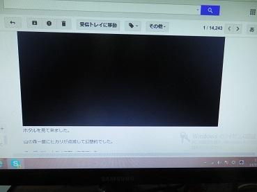 f0225800_02041773.jpg