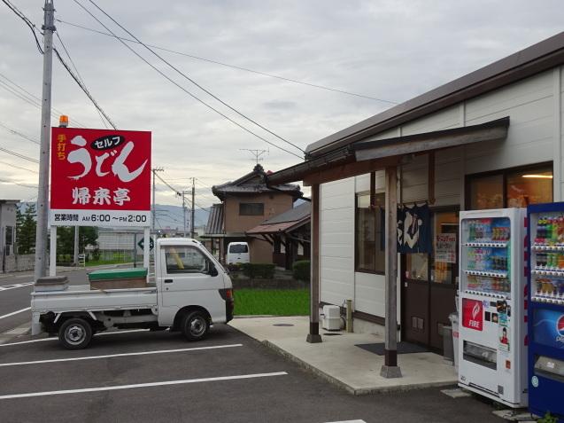 うどん県へ行ってきました~_c0369304_08310241.jpg