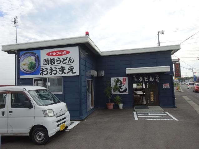 うどん県へ行ってきました~_c0369304_09131768.jpg