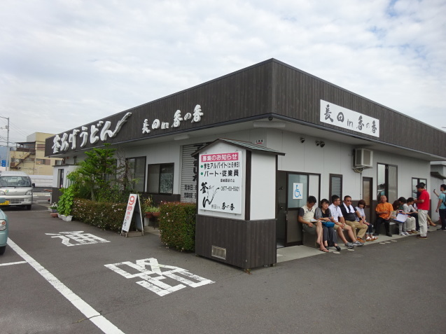 うどん県へ行ってきました~_c0369304_09141700.jpg