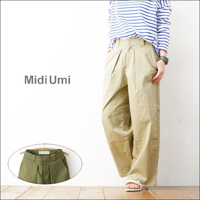 MidiUmi [ミディウミ] wide tucked chino PT [1-762688] ワイドタックチノパンツ ロングパンツ ワイドパンツ LADY\'S_f0051306_17413684.jpg