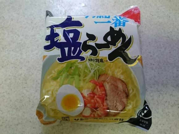 7/23  サンヨー食品  サッポロ一番塩らーめん_b0042308_18274832.jpg