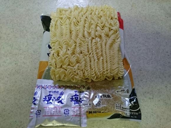 7/23  サンヨー食品  サッポロ一番塩らーめん_b0042308_18275007.jpg