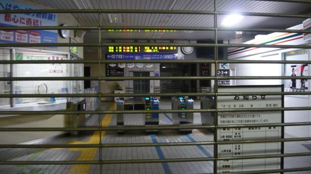 7月23日早朝、五日市駅で順法闘争!JRは「時間外違法残業」の強制をやめろ!_d0155415_16534825.jpg