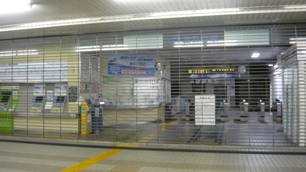 7月23日早朝、五日市駅で順法闘争!JRは「時間外違法残業」の強制をやめろ!_d0155415_16540206.jpg