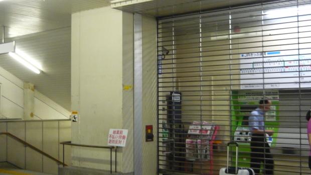 7月23日早朝、五日市駅で順法闘争!JRは「時間外違法残業」の強制をやめろ!_d0155415_16541239.jpg