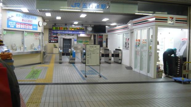 7月23日早朝、五日市駅で順法闘争!JRは「時間外違法残業」の強制をやめろ!_d0155415_16541793.jpg