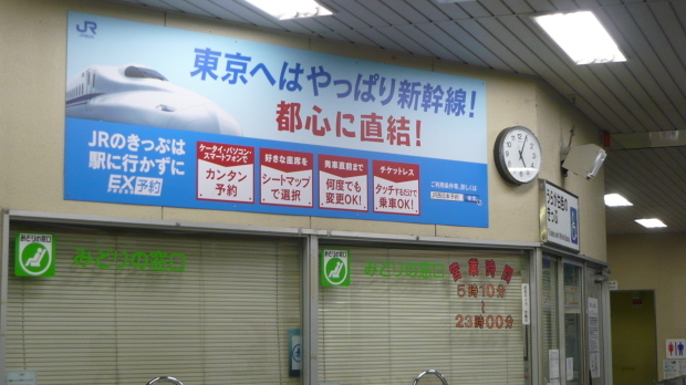 7月23日早朝、五日市駅で順法闘争!JRは「時間外違法残業」の強制をやめろ!_d0155415_16542309.jpg