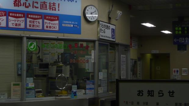 7月23日早朝、五日市駅で順法闘争!JRは「時間外違法残業」の強制をやめろ!_d0155415_16543496.jpg
