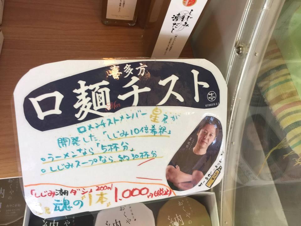 西会津へお蕎麦ツアー_a0126418_13544325.jpg