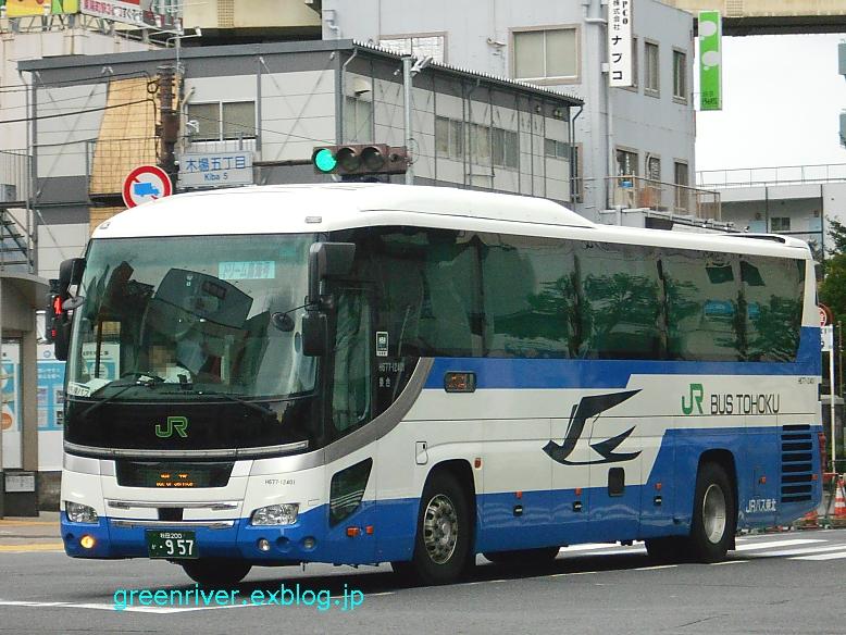 JRバス東北 957_e0004218_2195751.jpg