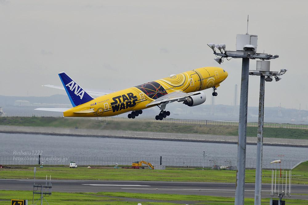 2017.7.23 羽田空港☆C-3PO ANA JET_f0250322_21165431.jpg