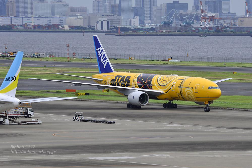 2017.7.23 羽田空港☆C-3PO ANA JET_f0250322_21171959.jpg