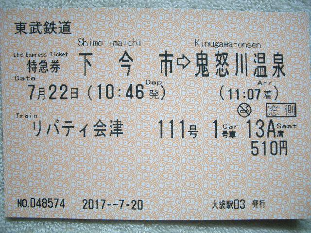 b0283432_0171867.jpg