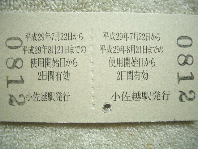 b0283432_073798.jpg