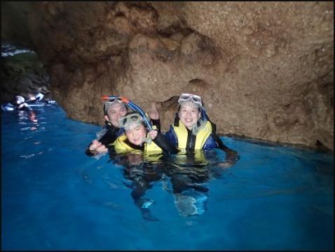 7月23日まるっと一日青の洞窟DAY_c0070933_21253001.jpg