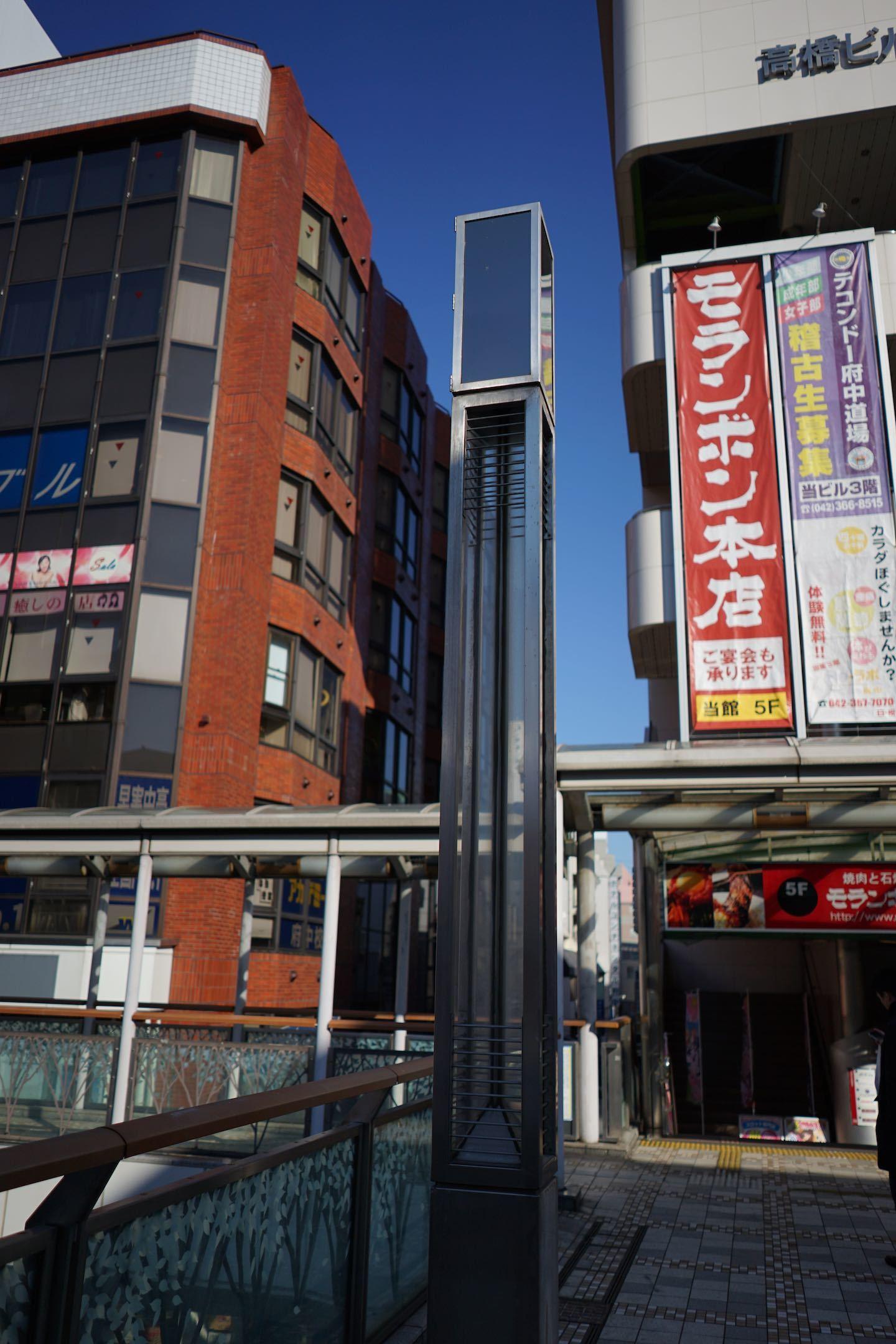 府中駅周辺 27_b0360240_17363208.jpg