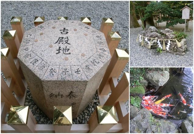 2017年 初詣はお伊勢参り⑥ ~ 伊勢神宮 内宮 ~_d0212451_20365470.jpg