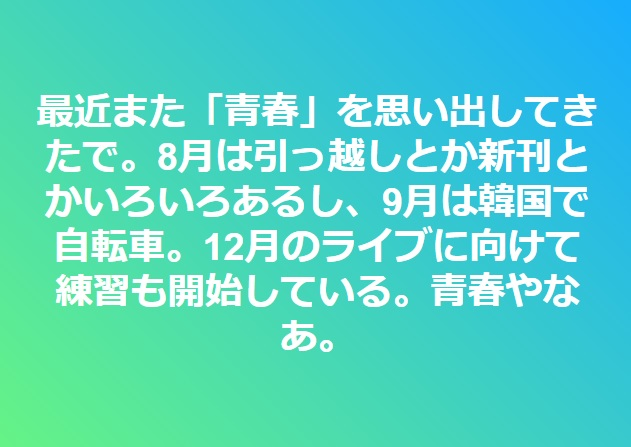 b0002156_221932.jpg