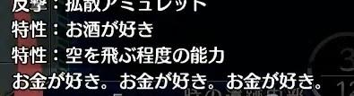 ゲーム「不思議の幻想郷 TOD RELOADED 7月22日22:00の生放送!!!」_b0362459_15521958.jpg