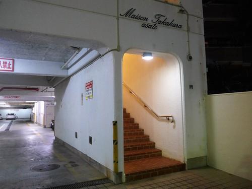沖縄・安里「肉山 那覇」へ行く。_f0232060_18565013.jpg