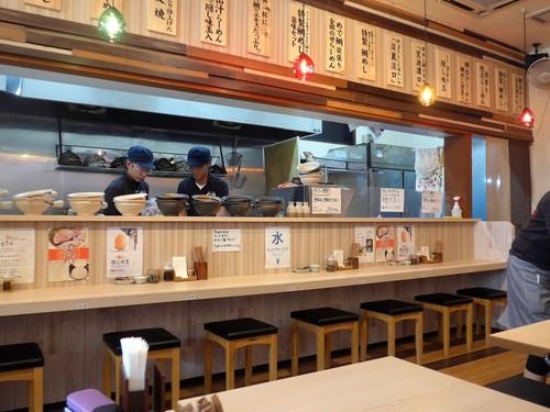 沖縄・小禄「新麺 めで鯛」へ行く。_f0232060_20451840.jpg