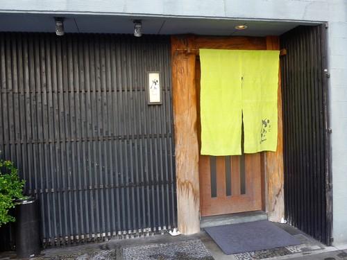 沖縄・県庁前「かわじ 本店」へ行く。_f0232060_2054140.jpg
